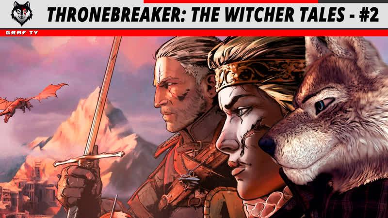 Thronebreaker The Witcher Tales - 2