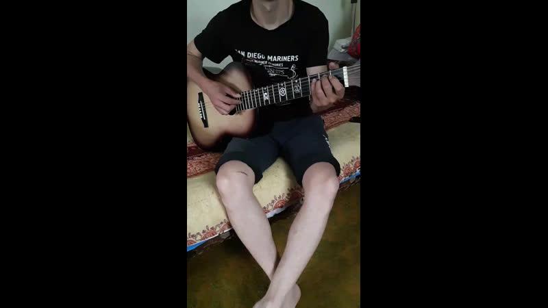 Немного песен под гитару)