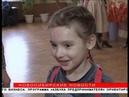 Рыжая Тоня Глиммердал собрала аншлаг в«Первом театре»