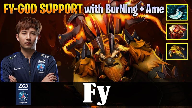 Fy - Earthshaker Offlane   FY-GOD SUPPORT   with BurNIng vs Ame   Dota 2 Pro MMR Gameplay