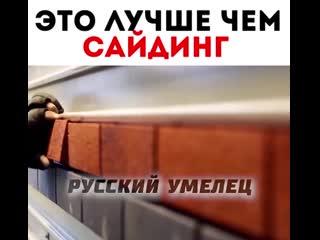 Лаифхаки для строителя и ремонтника