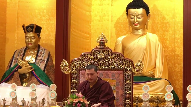 Создание фундамента Дхармы часть 2 Гьялва Кармапа XVII