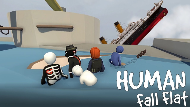 Human Fall Flat ► Триумфальное возвращение Титаник Передёргивай