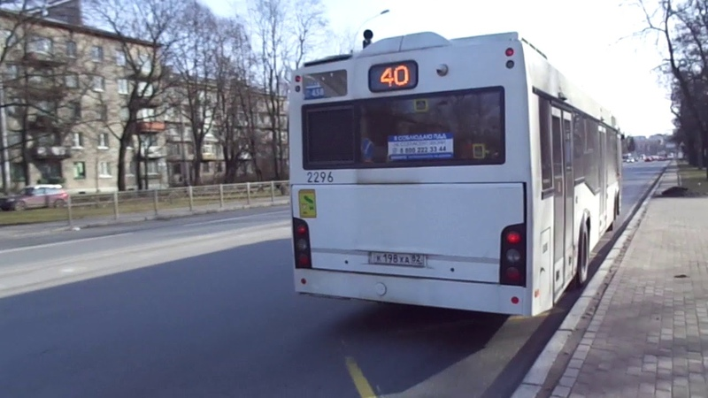 Автобус 2296 по 40 Петербурга 10-150: МАЗ-103.486 б.2296 по №40 (21.02.20)
