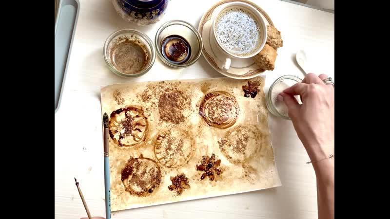 Рисуем кофе Восточные сладости