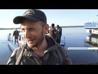 Удивительная история спасения блуждавшего неделю в сибирской тайге жителя Симферополя