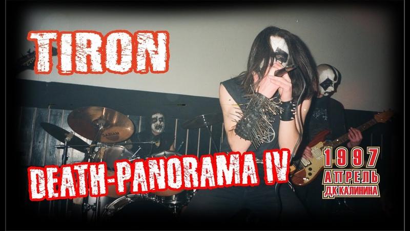 TIRON Live at Death Panorama Fest IV 1997