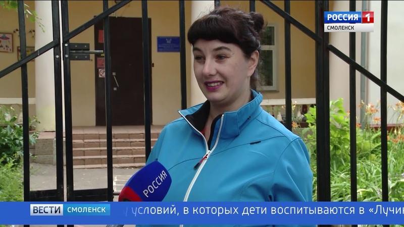 Вокруг детсада в Смоленске разгорелся скандал