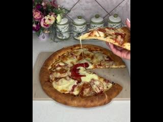 Пицца с хрустящим бортиком