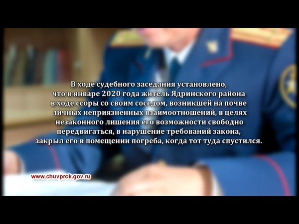 Прокурорская проверка 16 15 05 20 Аликово Ядрин Чебоксары