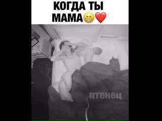 Вот почему мамы не высыпаются