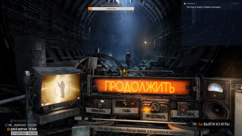 Metro Last Light Redux 3 1