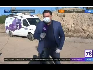 Репортаж телеканала 78 о свалке на Троицкой горе