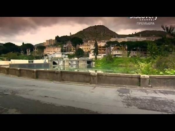 Город наизнанку Рим