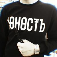Андреищев Егор