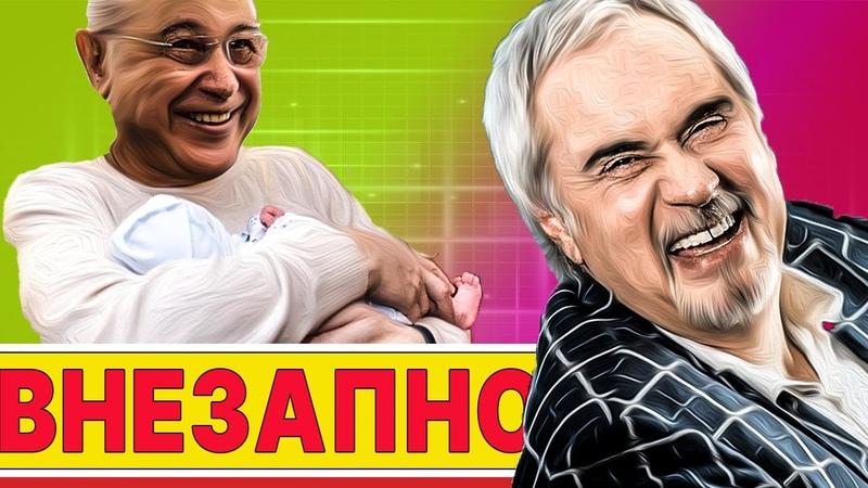Как Любовница Рушит Семью Валерия Меладзе и Как Евгений Петросян Стал Отцом в 74