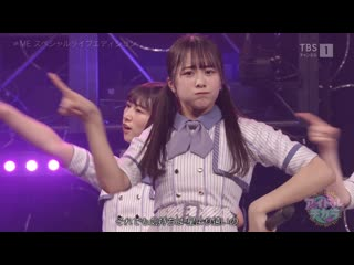 [Exclusive-Raws] -≠ME - Power of Idol Special Live Edition (CS TBS1) 1080p LIVE v2