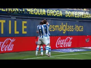 Вильярреал  Реал Сосьедад. Гол Диего Льоренте