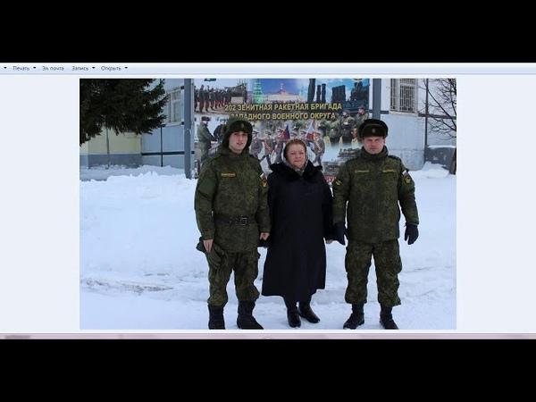 Ингушетия ее родина Кавказская женшина