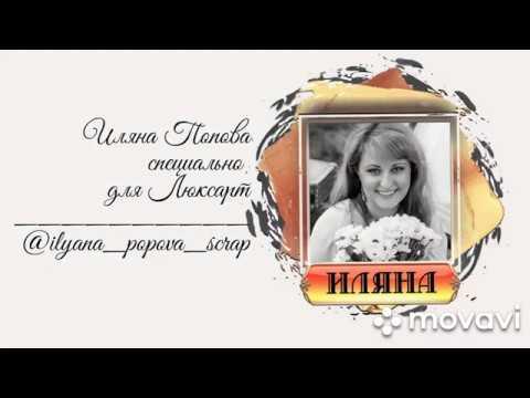 Мастер класс по тегам Крылья от Иляны Поповой. Step by step tutorial