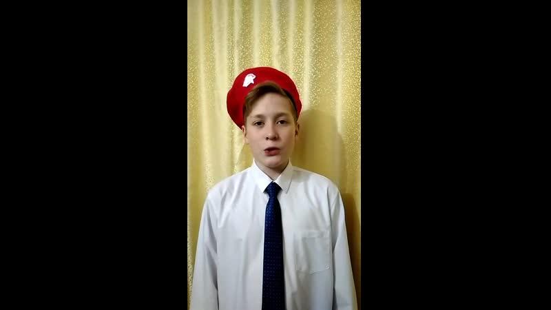 Победа Гуськов Евгений