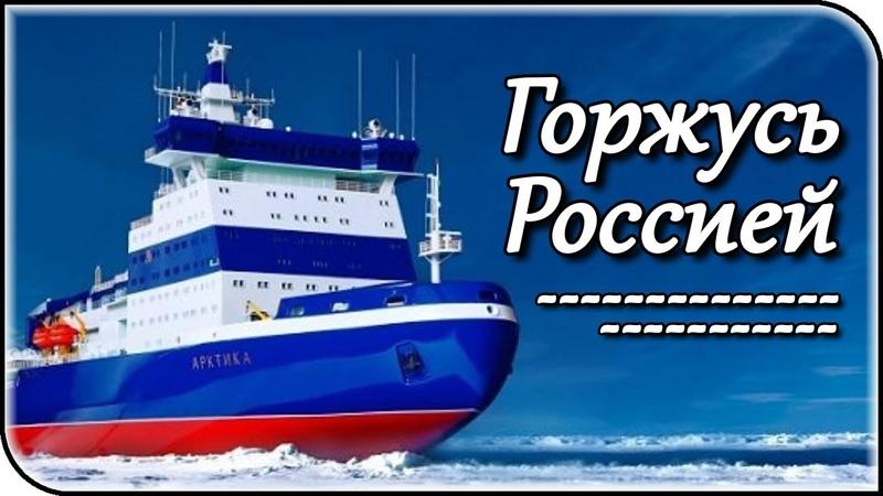 Реакция Норвегии на новейший ледокол России проекта 22220 типа Арктика