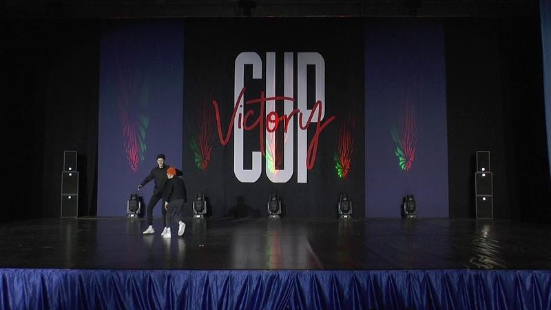 Маркел Швецов и Алексей Смердов VICTORY CUP 2019 BEST DANCE DUET BEGINNERS