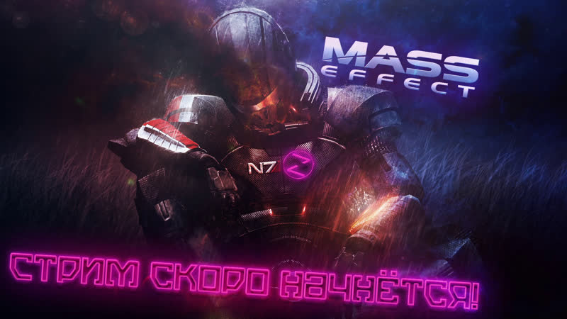 Zombie TV Mass Effect 2