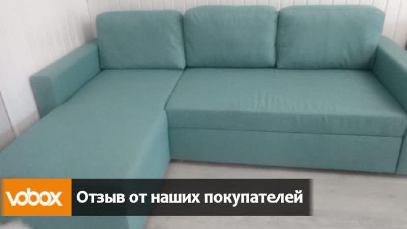 Диван угловой Фишер в интернет-магазине Vobox