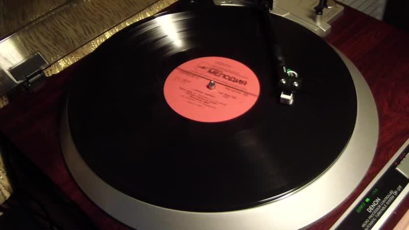 Лотос - Звон (1987) vinyl