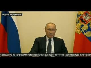 Битва двух Путиных с коронавирусом