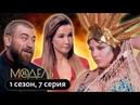 МОДЕЛЬ XL РОССИЯ 7 ВЫПУСК ПОДВОДНАЯ ФОТОСЕССИЯ