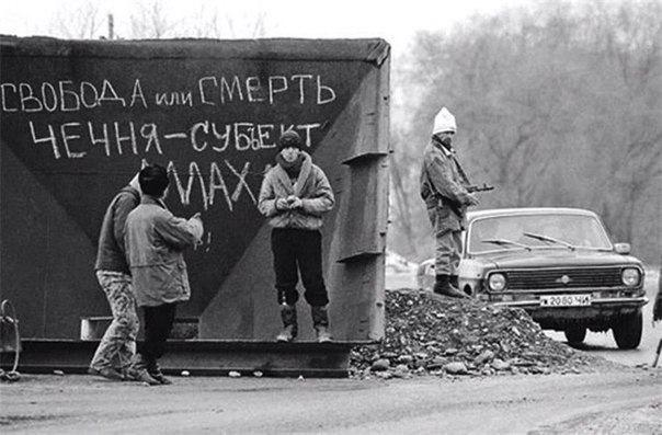 Чeчня. 1990-e гг.