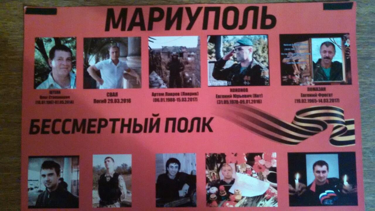 Продолжаем списки героев ополчения Новороссии, убитых карателями киевской хунты парашенко-зеленского