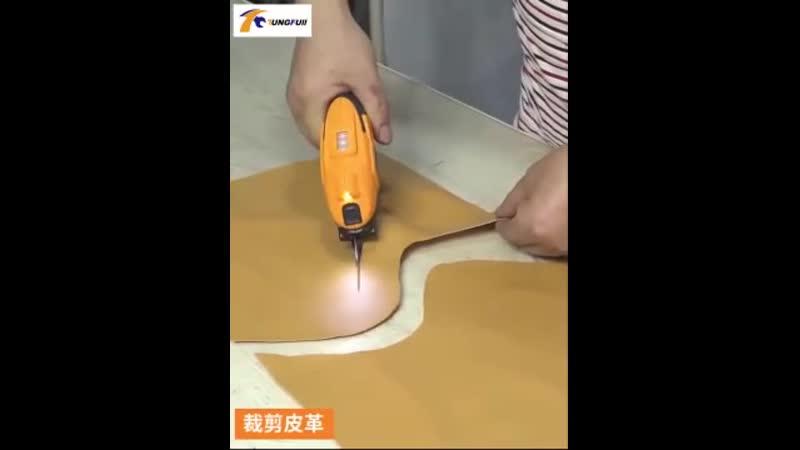 Беспроводные электрические ножницы