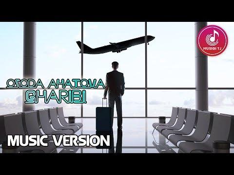 Ozoda Ahatova - Gharibi 2020 | Озода Ахатова - Гариби 2020 (Music Version)