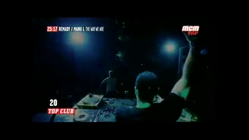REMADY MANU L The Way We Are MCM TOP TOP MIX