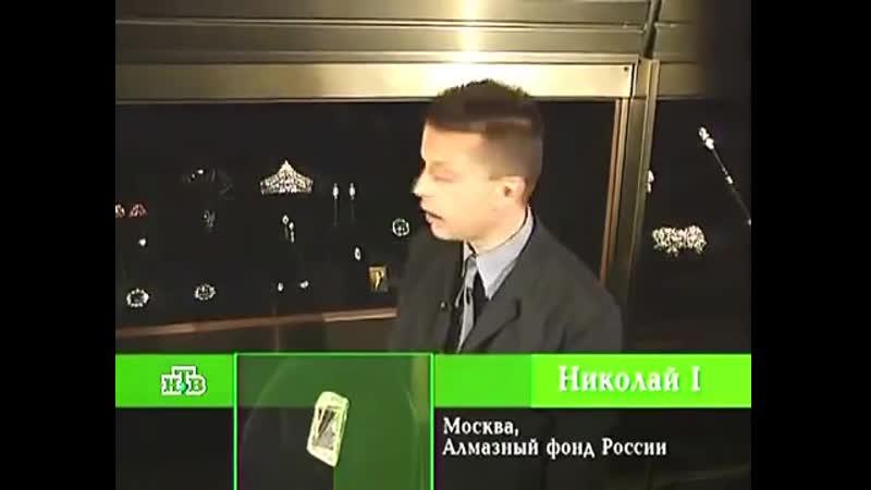 Российская империя 09 Николай I часть 1