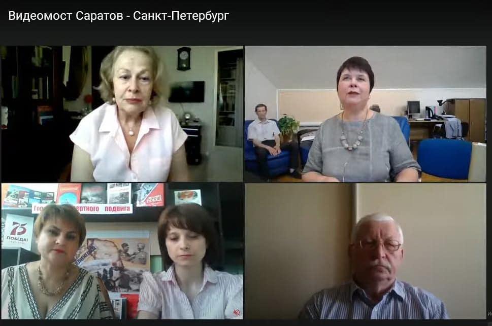 Сотрудники Детско–юношеской библиотеки города Петровска стали участниками видеоконференции «Саратов – Санкт-Петербург»
