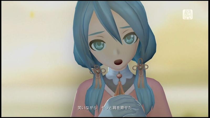 【PS3】初音ミク-Project DIVA- F『WORLD'S END UMBRELLA(メモリア)』