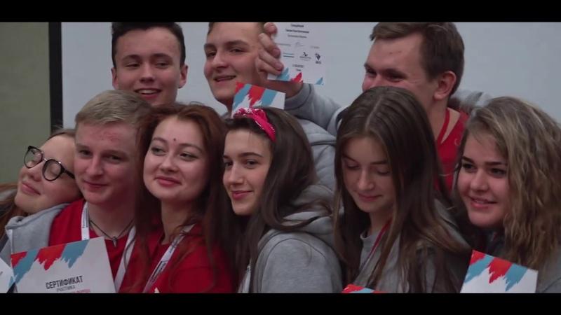 V Всероссийский форум «Молодежь России – Поколению Победителей»