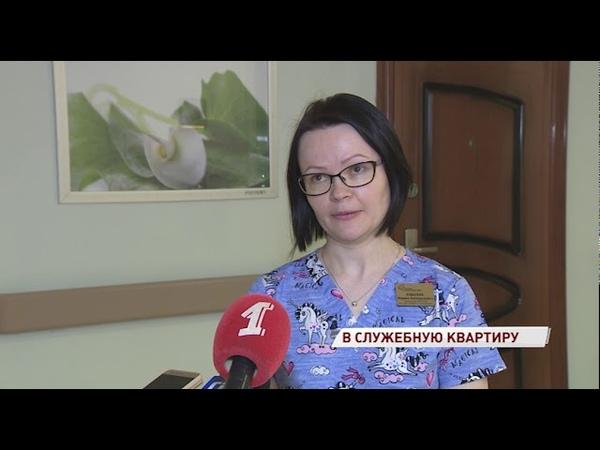 Врач областного перинатального центра получила ключи от собственной квартиры