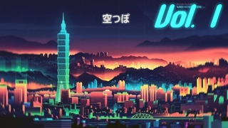 Japanese 80s City Pop Compilation