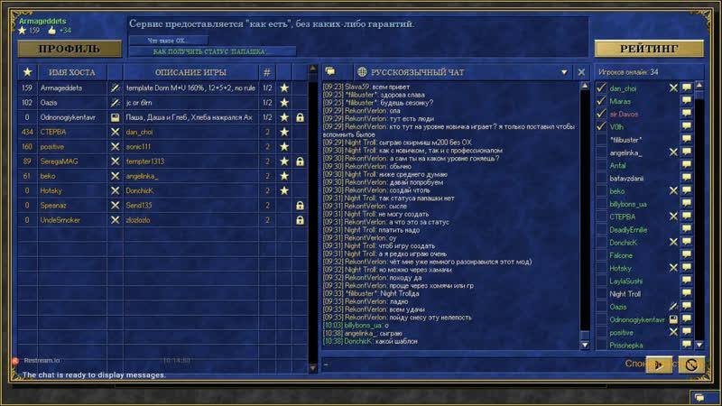 Герои меча и магии 3 Armag Dom M 160% Рейтинговая игра