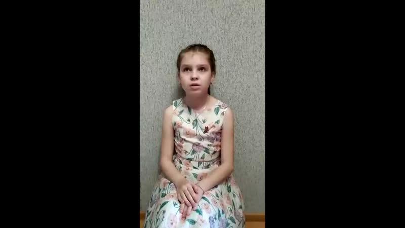 Алёна Архипова, ученица 4-г класса МАОУ Лицей экономики и основ предпринимательства №10 №10