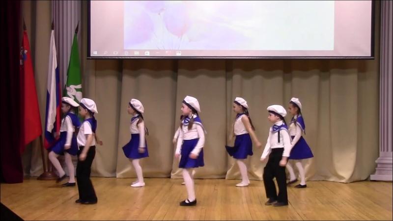 танец Бескозырка белая воспитанники детского сада Светлячок