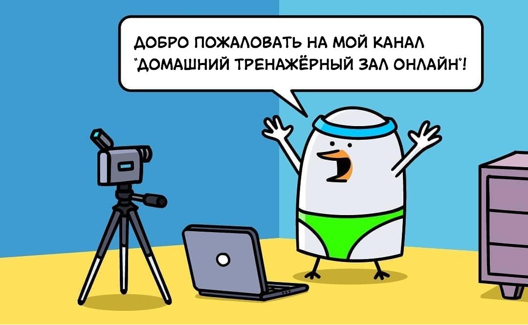 Добро пожаловать на мой канал!
