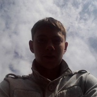 Скороходов Алексей