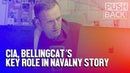 Navalny poisoning CIA, MI6, discredited state-funded Bellingcat play key role in accusing Russia