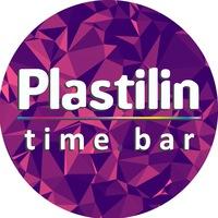 Логотип Тайм-бар Plastilin / Тайм-кафе / Самара
